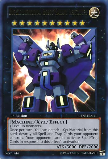 Superdimensional Robot Galaxy Destroyer