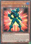 Vision HERO Multiply Guy