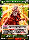 Swift Combo Kaio-Ken Son Goku